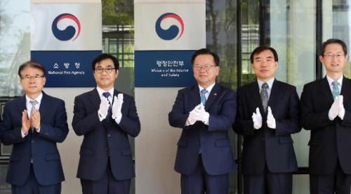韩政府8部门改组工作结束 成立行政安全部等部门