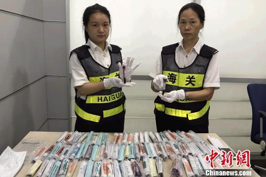 女子藏203支孕妇血出境被查:收费带去香港做鉴定