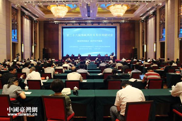 """学者:台湾问题的""""终极解药""""是大陆自身发展"""