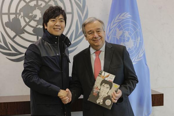 联合国秘书长古特雷斯会见中国钢琴家郎朗