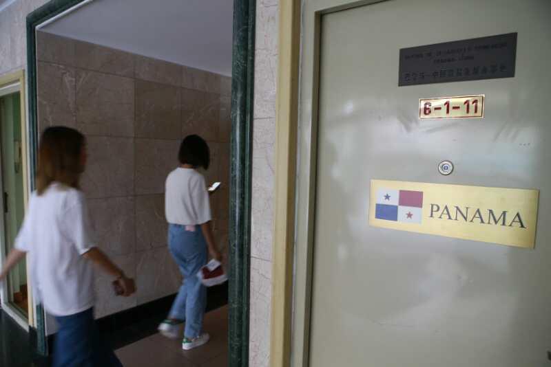 巴使馆代办:巴拿马在中国设立大使馆 巴总统有望10月访华