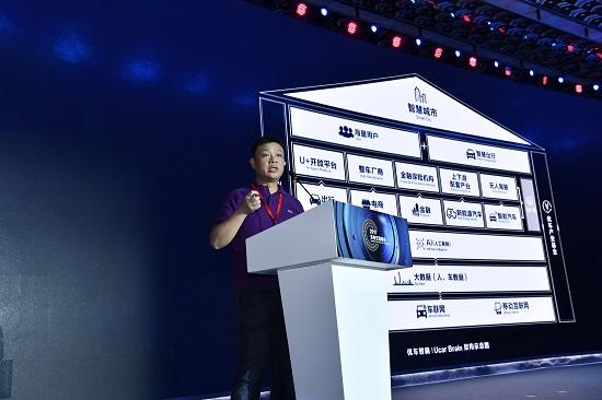 北京市2巴境内开不动了中标普锐斯门充电服8