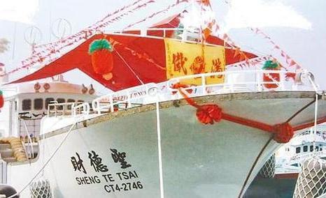 印尼指控7艘台湾渔船非法捕鱼 称将写信给国际刑警组织
