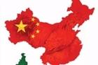 印杂志地图竟无西藏台湾