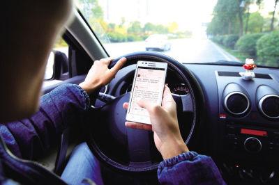 纽约州拟推短信分析器 打击开车时收发信息行为