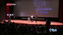 《战狼II》媒体会上海举办