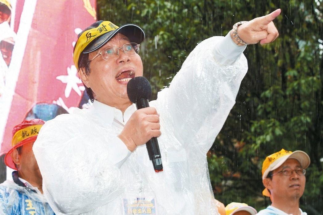 台军公教团体又要自组新党派?遭疑瓜分国民党选票