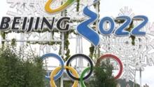 北京2022年冬奥会张家口赛区筹办工作稳步推进