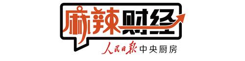 """京沪高铁9月提速,""""复兴号""""牛!"""