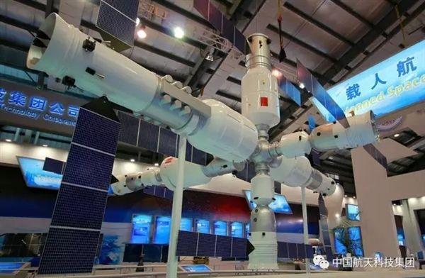 官方曝光中国空间站:最多可载6名航天员