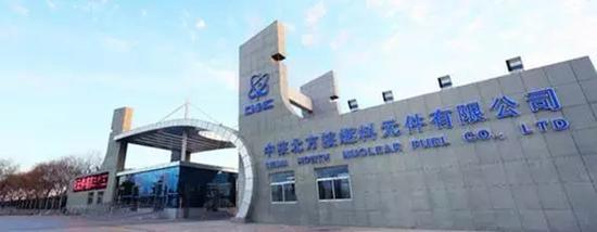 中国核燃料多牛?一个6cm小球能量相当于1.5吨煤