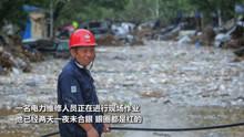 直击榆林暴雨48小时:居民趟泥买生活必需品
