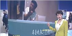 """醉驾男子""""实刑""""听成""""死刑"""" 大闹警局撕文书"""