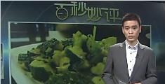"""火锅店卖""""拍黄瓜""""被罚1万元 官方回应依法依规"""