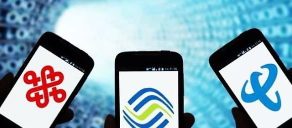 中国移动/联通/电信宣布10月1日全面取消手机漫游费
