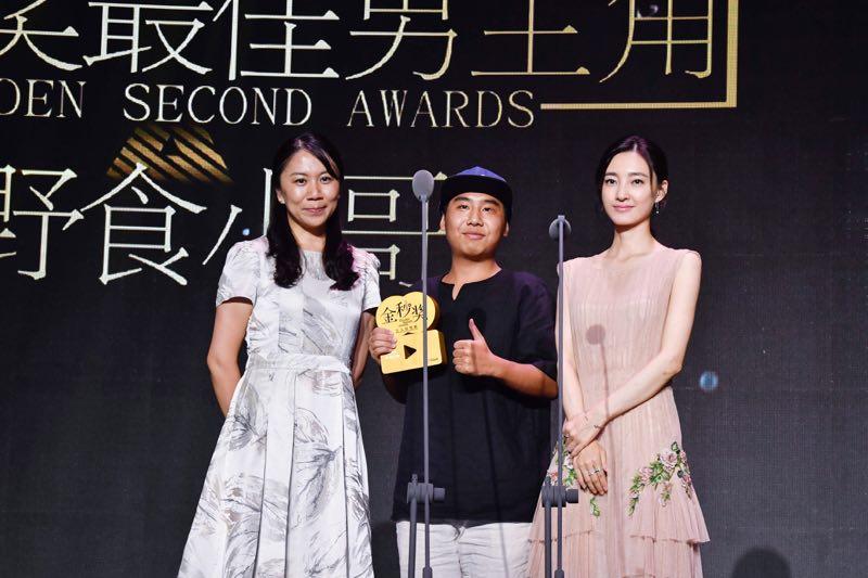 金秒奖第二季度大奖揭晓 短视频野蛮时代结束