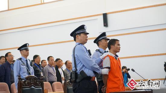 云南曲靖特大杀人案被告获死刑 曾杀19人含亲生父母