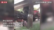 实拍:货车超高被卡桥下撞歪天桥车身断裂