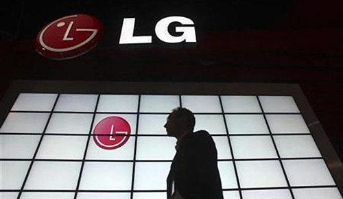 LG第二季度手机业务持续亏损