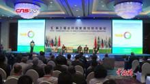 金砖国通信部长会议杭州举行