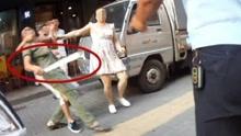 违规停车屡不听劝 男子拿刀欲砍交警被拘