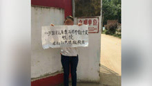 3D:河南警方通报女童谎称被老师侵犯因叔多疑