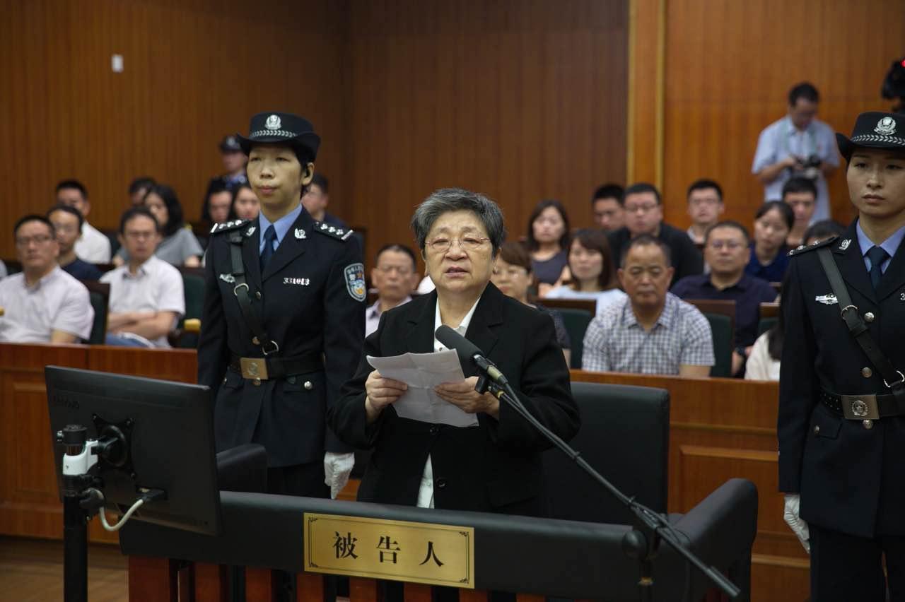 """""""百名红通""""1号杨秀珠案开庭 侵吞公款近2000万"""