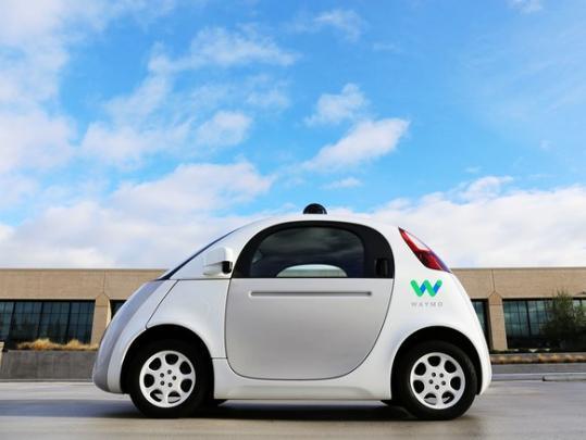 2040年汽车会变成什么样呢?私家车会消失吗
