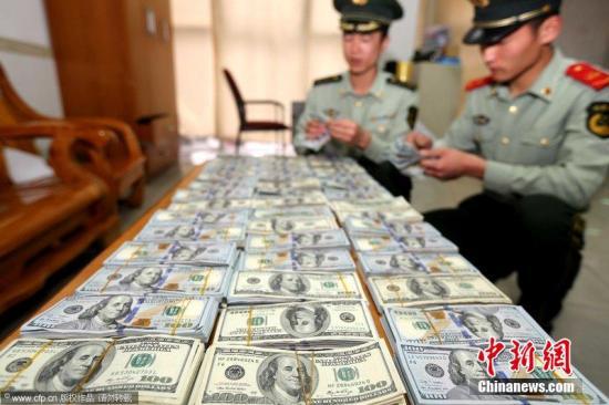 国家外汇局通报外汇违规典型案例