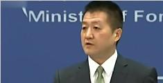 外交部批印媒登中国版图删西藏台湾:小伎俩
