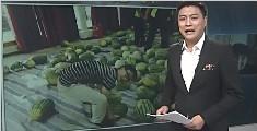 贫困生家里西瓜滞销 学校狂购26吨请师生吃瓜