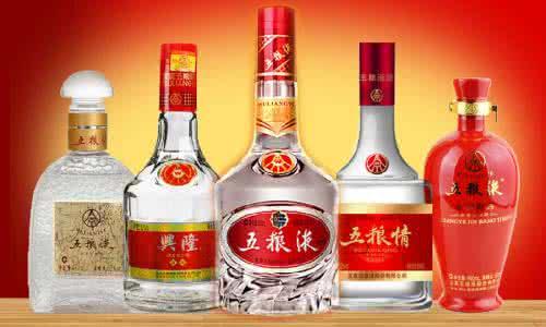 五粮液削减18个系列酒品牌 陷越清理越膨胀怪圈