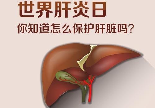 北京疾控局:急性乙肝发病率持续下降