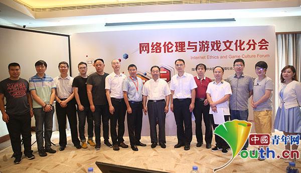 """网络伦理与游戏文化分会在沪召开 游戏成传统文化传承""""新阵地"""""""