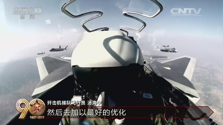 释疑:歼20参加八一阅兵 到底正式服役没?