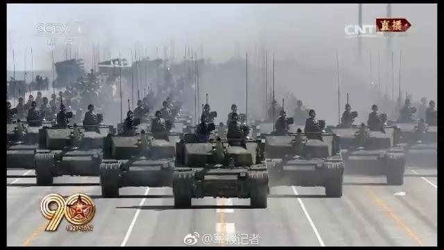 壮观!兵器工业集团20余型号装备在朱日和受阅
