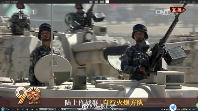 """自行火炮方队亮相朱日和阅兵 素有""""战争之神""""美誉"""