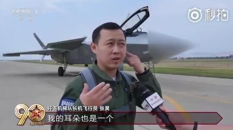 飞行员:歼20机动性特别强 超音速就是它的天下