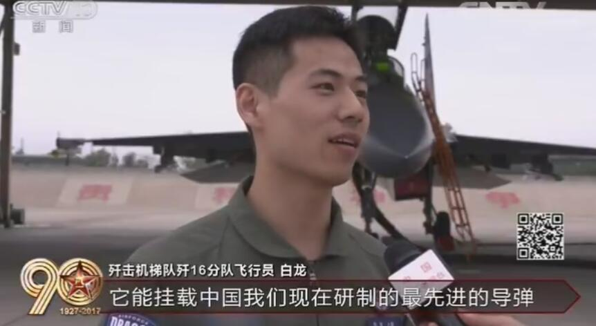 外媒关注中国军事发展:装备质量大踏步逼近美军