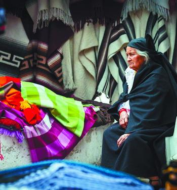 厄瓜多尔:寿随流水话平常