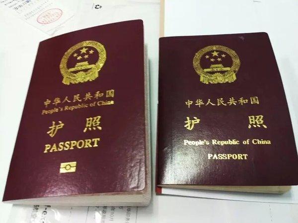台陆委会称台湾民众不得申领大陆护照 违者将失相关权益