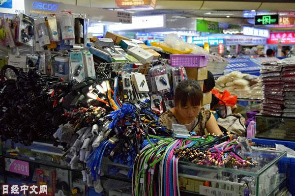 日媒:深圳华强北的磁力与壁垒