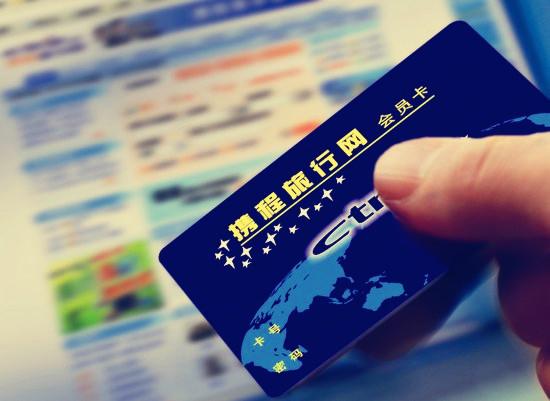 携程将在日本北海道札幌市开设新网点