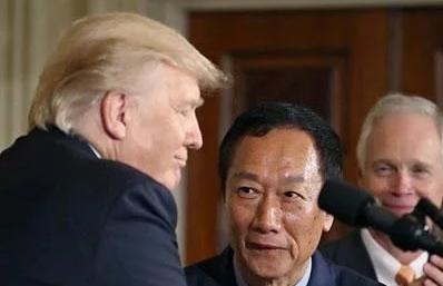"""日媒:郭台铭在美国建厂的""""如意算盘"""""""