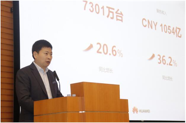 华为消费者业务发布2017年上半年业绩 高端手机受追捧