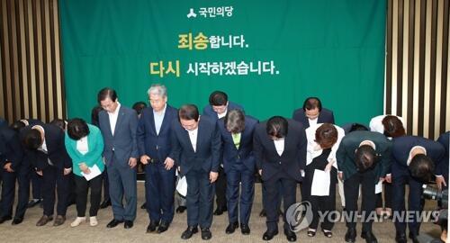国民之党前党首安哲秀出席道歉会,这是他时隔19日首次公开露面.