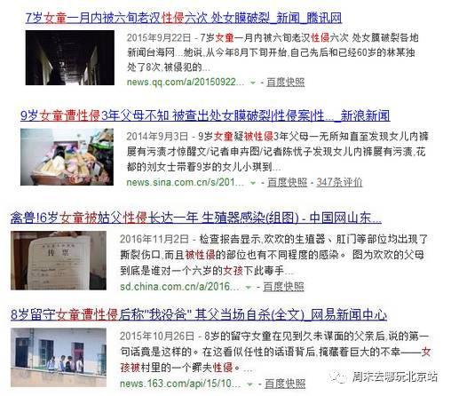 九城游戏中心韩国拟化学阉割偷窥狂!网友疯狂转赞:这一点请一定抄韩国