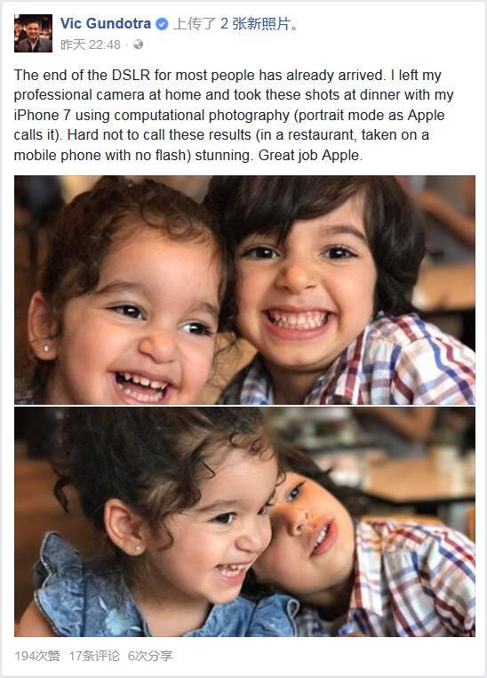 前Google高管盛赞iPhone 7人像模式