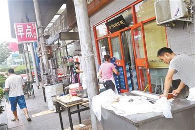 北京:早餐价格悄然上涨 一餐逼近10元