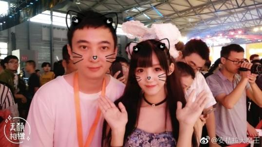 ChinaJoy人气创新高 观展人数达34.27万人次